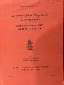 IMG_0860 copy